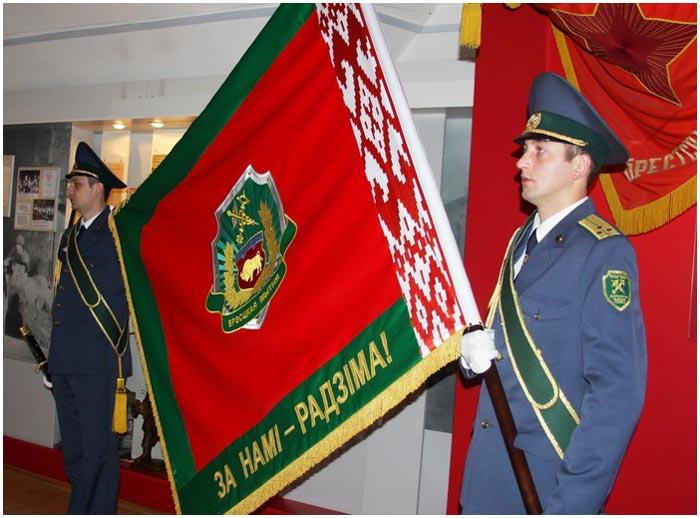 Знамя  Брестской таможни
