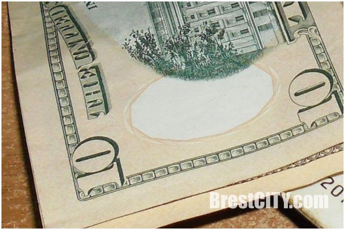 Купюра 10 долларов баксов. Попытка дачи взятки на границе