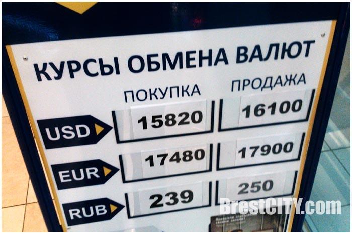 Курс доллара в Беларуси превысил 16 тысяч рублей