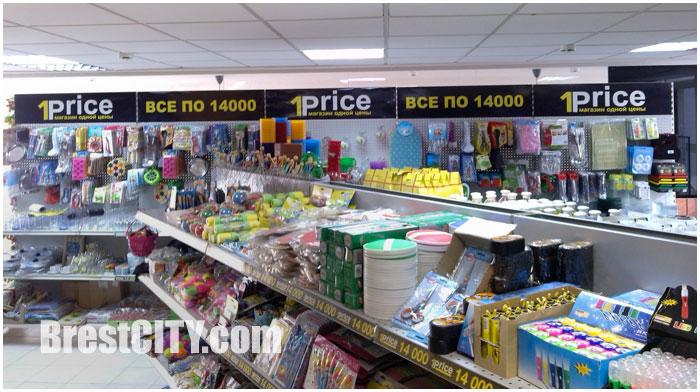 Магазин фиксированной цены в Бресте 1Price в Миксе