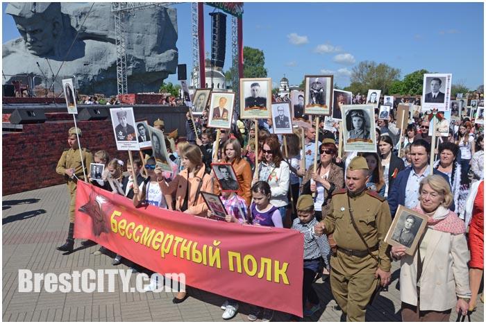 Бессмертный полк в Брестской крепости 9 мая 2015 года