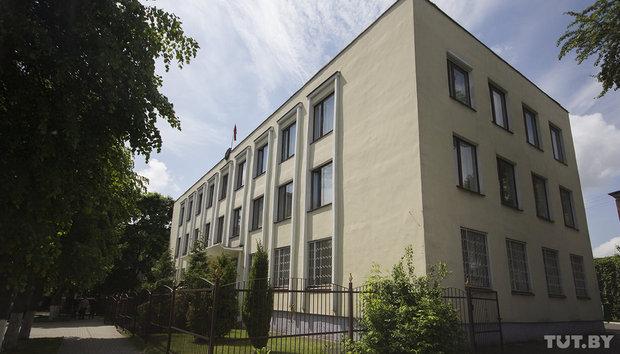 Брестский областной суд