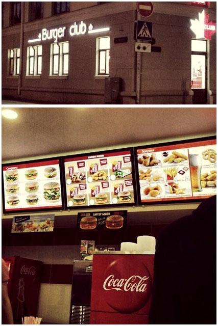 Ресторан бургер клаб в Бресте