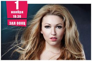 Концерт Ирины Дубцовой в Бресте