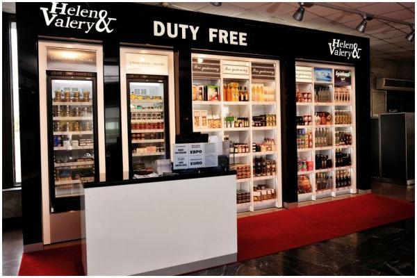 Магазин беспошлинной торговли Duty Free