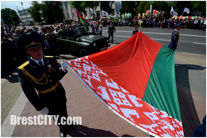 День флага и герба в Бресте 2015