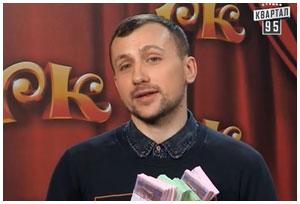 Иван Казан из Беларуси. Рассмеши комика