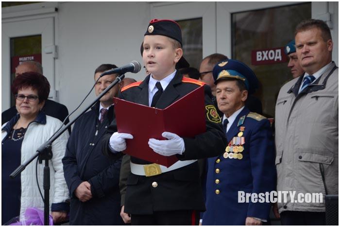 Учеников 35 школы посвятили в кадеты. Фото BrestCITY.com
