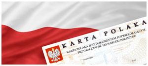 Карта поляка. Запретили пользоваться местным депутатам