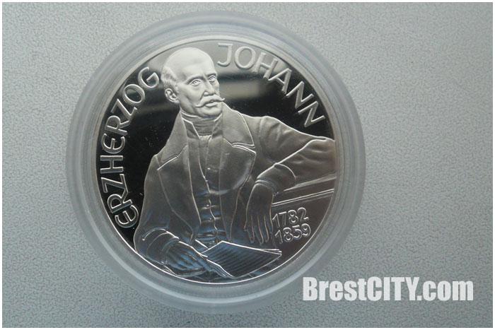 Драгоценные монеты обнаружили на границе