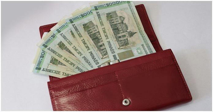Кошелек с деньгами. 200 тысяч белорусских рублей