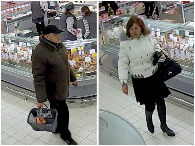 Подозреваемые в краже кошелька в магазине