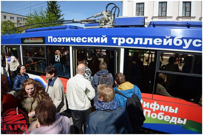 Поэтический троллейбус открыли в Бресте