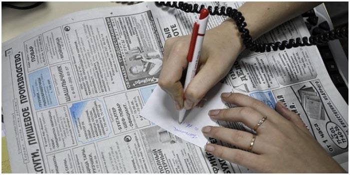 Вклады сбербанка для пенсионеров в москве
