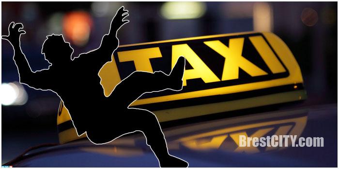 Пассажир выпрыгнул из автомобиля такси