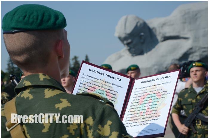 Присяга в Брестской крепости 13 июня 2015. Фото BrestCITY.com