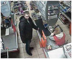 В Бресте разыскивают мужчину, напавшего на женщину