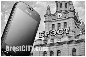 В Бресте на вокзале украли телефон у проводника