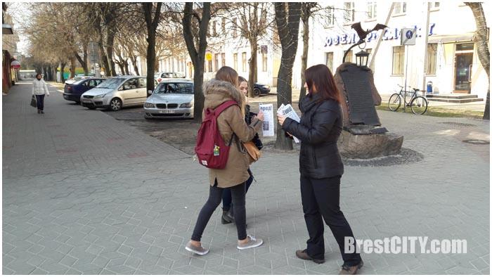День воли в Бресте. Акция БСДП