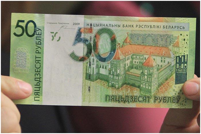 Паре в Евроопте выдали лишние 50 рублей. Ищет милиция