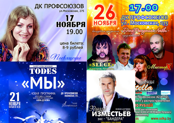 Театр херсонес севастополь афиша сентябрь