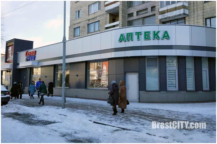 Новая аптека появится на месте Бульбяной в Бресте. Фото BrestCITY.com