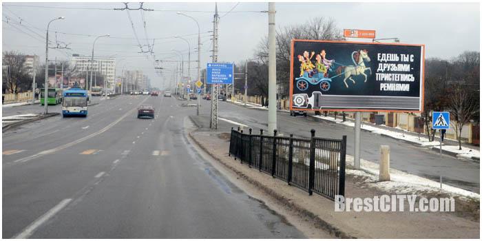 Социальные билборды в Бресте от областной Госавтоинспекции