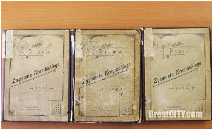 Старые книги польского поэта Зигмунда Красинского