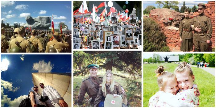 Инстаграм фотографии Бреста в День Победы 9 мая 2016