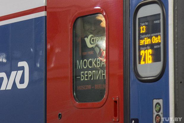 Впервые в Бресте поезд перешел на евроколею за 20 минут