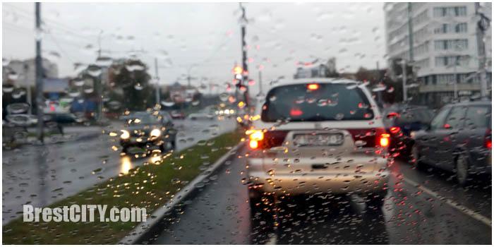 Дождливая погода в городе. Фото BrestCITY.com