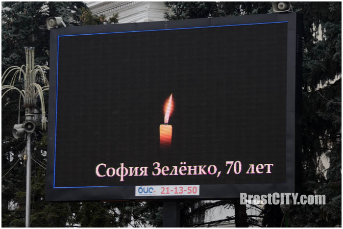 День памяти жертв ДТП в Бресте 20 ноября 2016. Фото BrestCITY.com