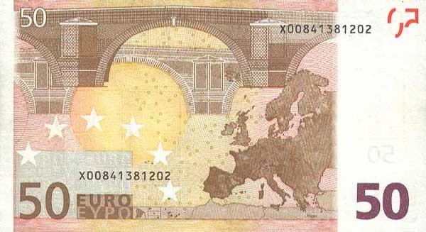 50 евро на границе в паспорте