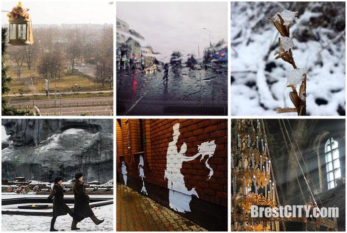 Февральские фотографии Бреста в Инстаграме