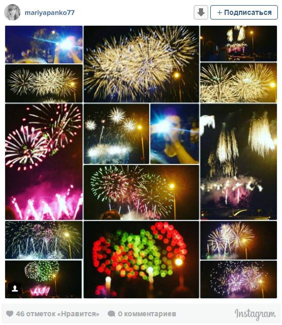 Брест. День города в Инстаграм. Лучшие фото