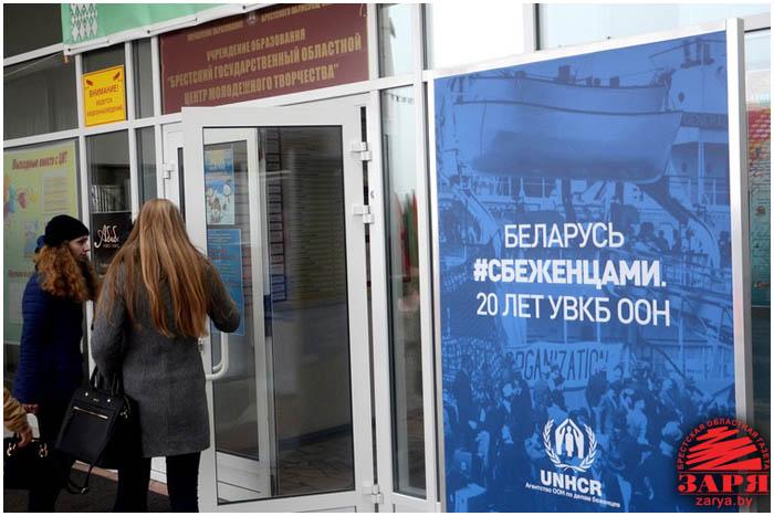 Инклюзивная Беларусь в Бресте