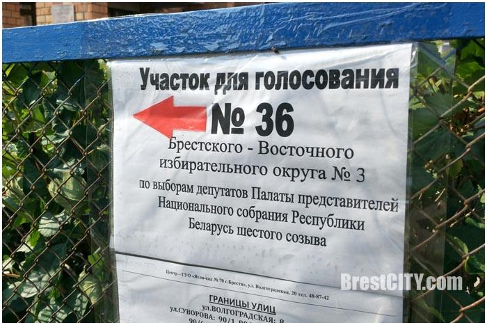 СМС от Центризбиркома с приглашением на выборы 11 сентября