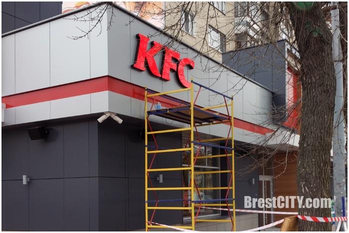 Открытие KFC в Бресте. Фото BrestCITY.com