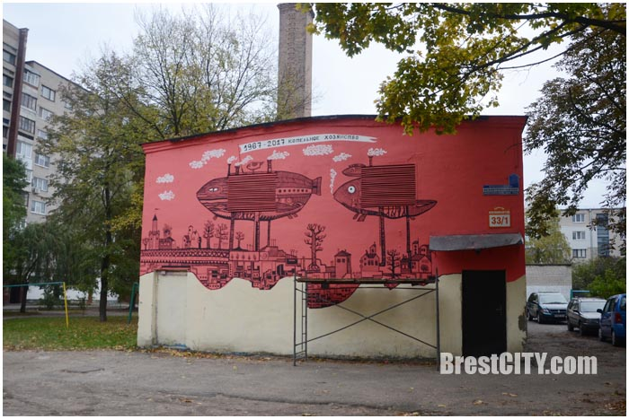 Граффити в Бресте от городского котельного хозяйства