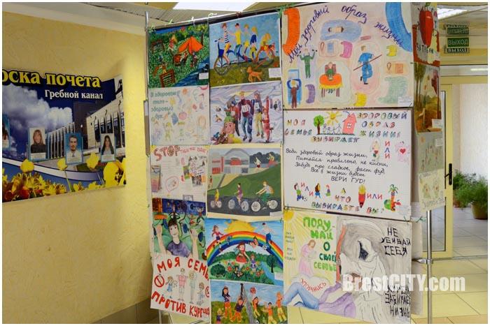 Конкурс рисунка за здоровый образ жизни. Фото BrestCITY.com
