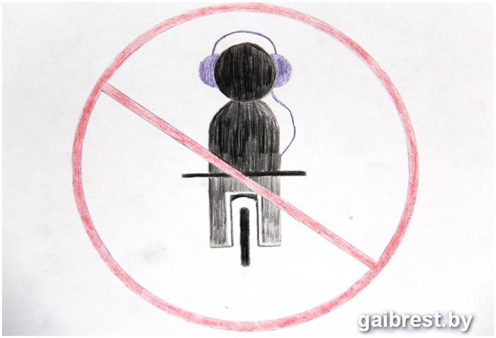 Конкурс детских рисунков Безопасный велосипедист
