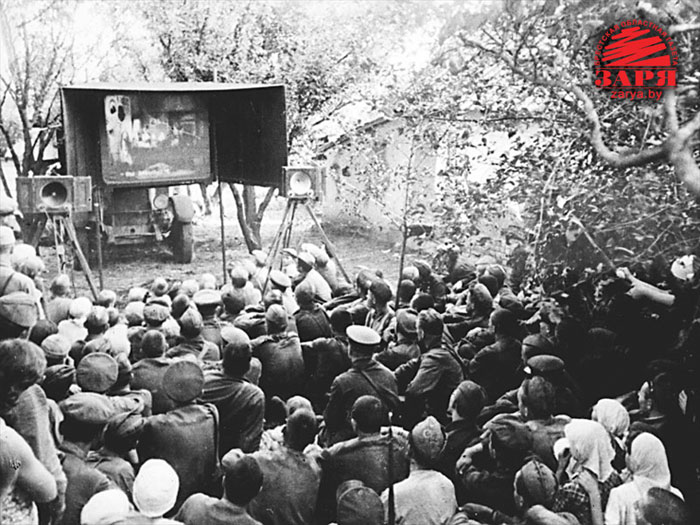Кино в Брестской крепости накануне войны