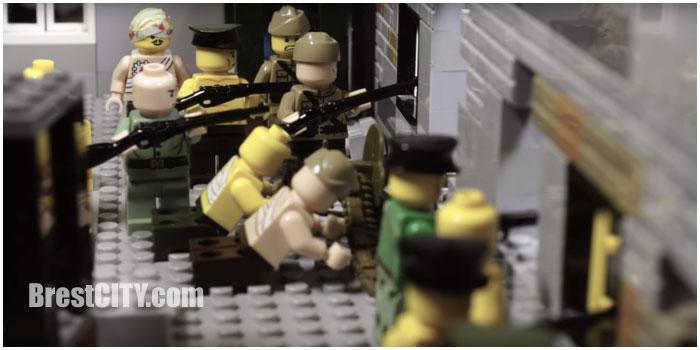 Мультфильм из конструктора Лего про оборону Брестской крепости