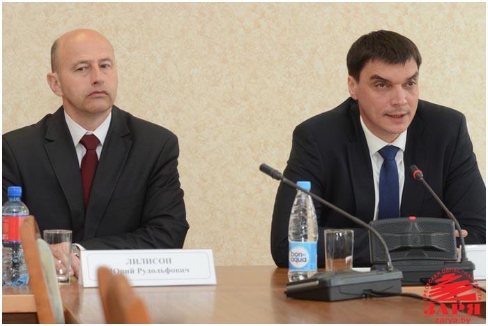 Юрий Лилисон - новый руководитель налоговой Брестской области