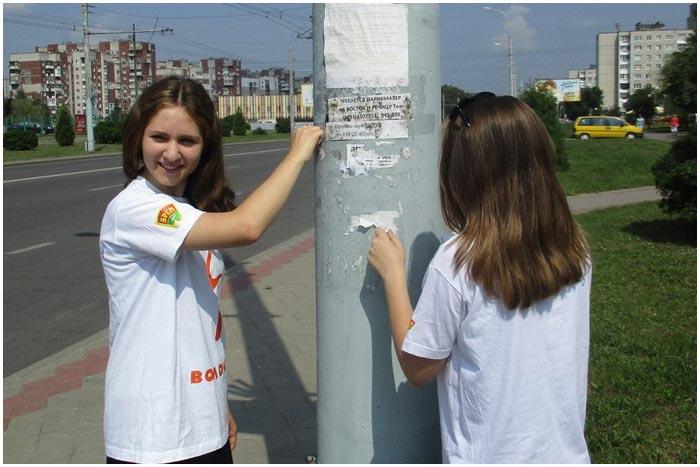 Молодежь Бреста убирала город от наклеенных на столбах бумажных листовок