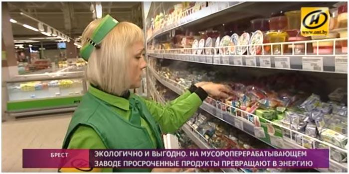 Магазин. Продукты питания. Сырки