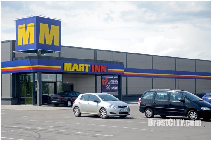 Открытие магазина Мартинн на Березовке. Фото BrestCITY.com