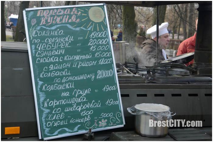 Масленица в Бресте 2016. Городской парк