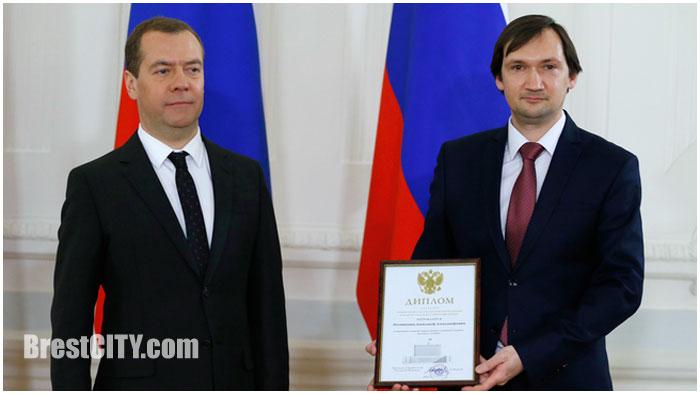 Медведев вручил премию правительства газете Заря из Бреста