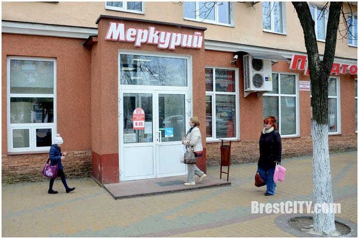 Магазин Меркурий в Бресте. Где находится. Продтовары 4